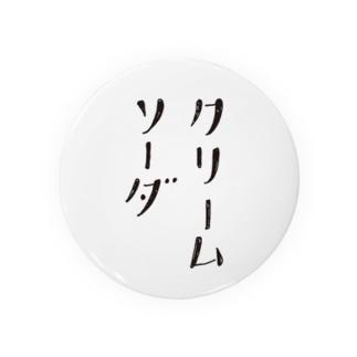 MOJIMOJI クリームソーダ(黒) Badges