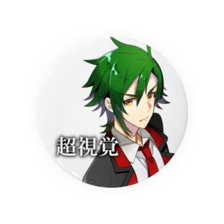 【未完終戟のヒストーリアofficial goods】春瀬アキラ Badges
