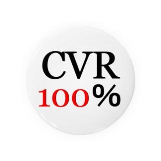 CVR100%グッズ 缶バッジ