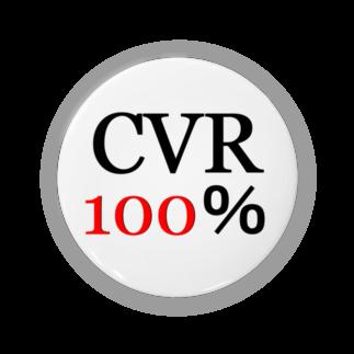 リスティングガイ天天の、おもしろグッズショップのCVR100%グッズ Badges