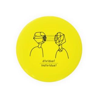dividual/individual Badges