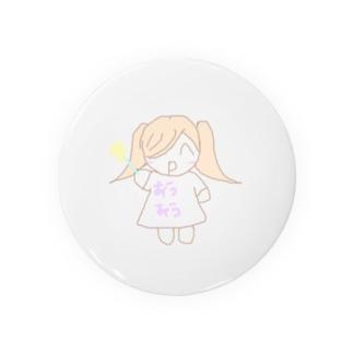 あうあうああうあうあ(^p^) Badges