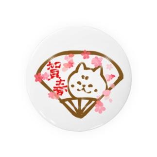 扇子の柴犬と桜と賀春文字 Badges