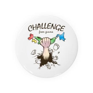 ボルダリング(Challenge) Badges