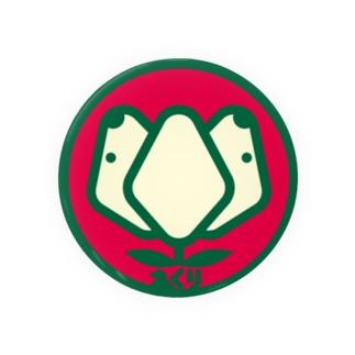 パ紋No.3164 あくり Badges
