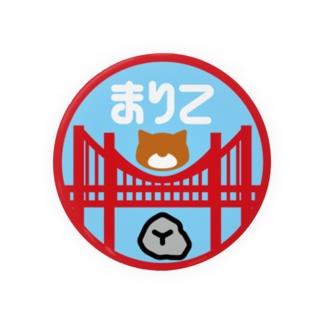 パ紋No.3165 まりこ Badges