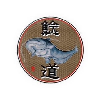 鯰道(青海波) Badges