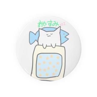 魚を枕にする猫 缶バッジ