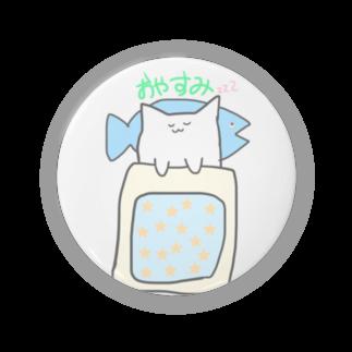 だめかわいい。の魚を枕にする猫 Badges