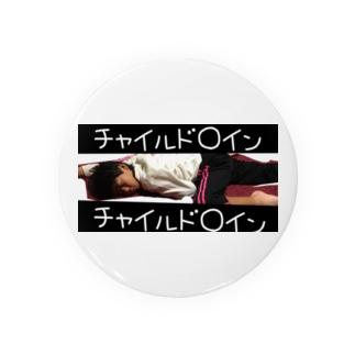 固定ツイートの人物 Badges