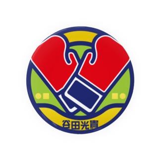 パ紋No.3174 谷田 Badges