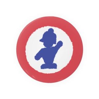 PAUSE Badges