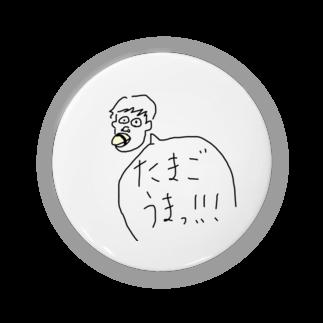 晴田書店のたまごうまっ!!! 缶バッジ