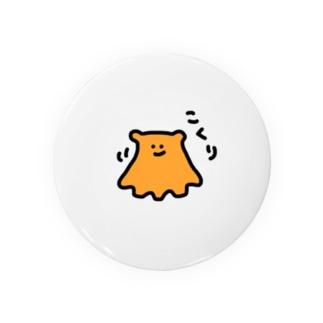 めんちゃんな日々_こくり Badges