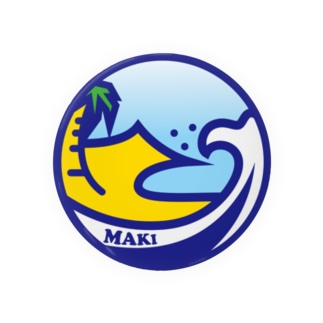 パ紋No.3182 MAKI  Badges
