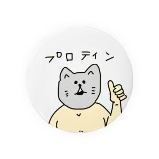 むきむきネコ Badges