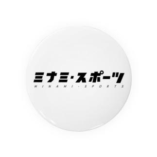 ミナミ・スポーツロゴ Badges
