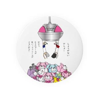 UFOキャッチャー【EH】 Badges