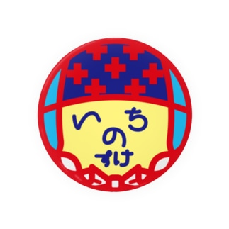 パ紋No.3195 いちのすけ Badges