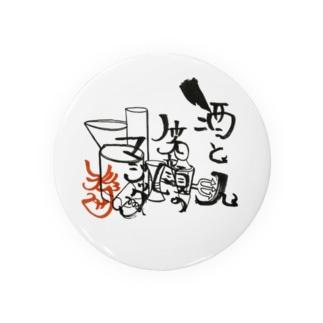 言葉を形にプロジェクト Badges