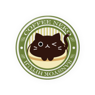 三色ひつじのコーヒーねこ Caféマーク Badges