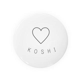KOSHI 缶バッジ