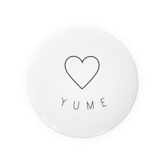 YUME 缶バッジ