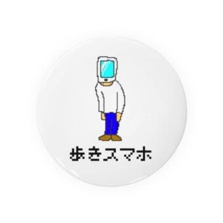 歩きスマホグッズVer1.0 缶バッジ