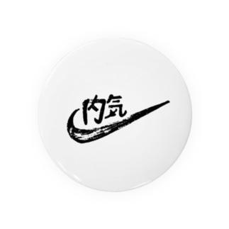 ナイ……内気 Badge