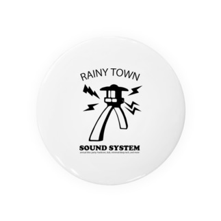 RAINY TOWN SOUND SYSTEM Badges