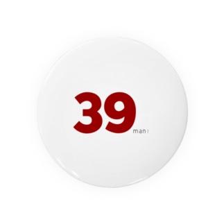 39man! Badges