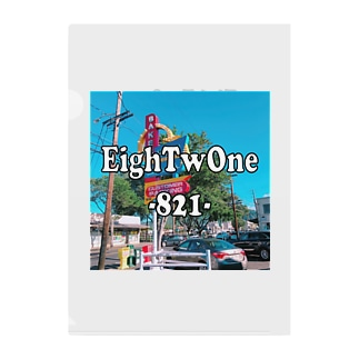 EighTwOne‐821-LOGO Clear File Folder