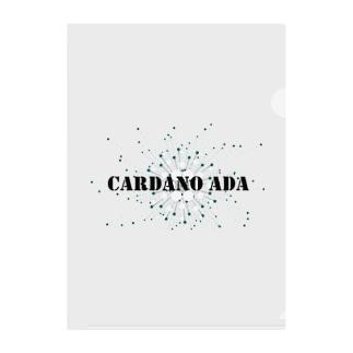 BBdesignのカルダノ ADA2 Clear File Folder