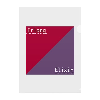 Erlang and Elixir Clear File Folder