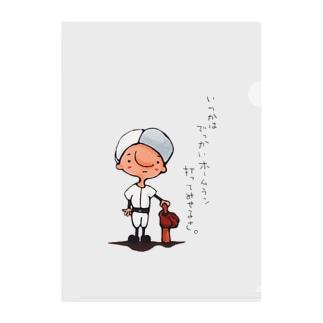野球少年 Clear File Folder
