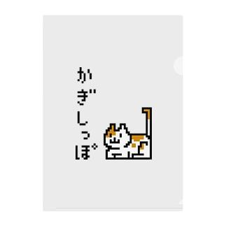 かぎしっぽ Clear File Folder