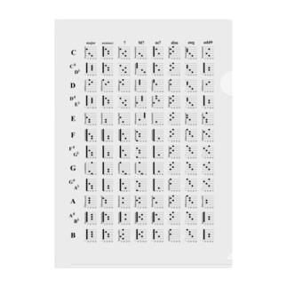 ギターコード - guitar chord graph Clear File Folder