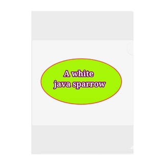 A white japasparraw ロゴのみ Clear File Folder