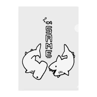 らくがきシリーズ-サメさんとシュモクザメさん-白黒 Clear File Folder