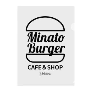 MinatoBurgerグッズ(ブラック) Clear File Folder