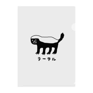 最強動物 ラーテル Clear File Folder