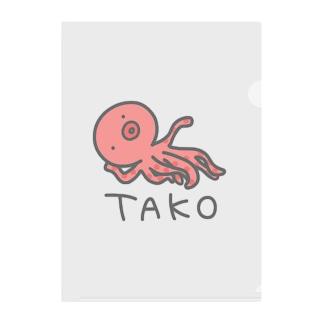 TAKO(色付き) Clear File Folder