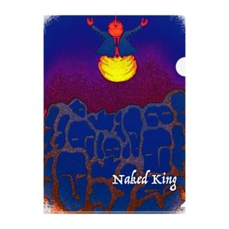 裸の王様 Clear File Folder