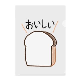 おいしい、食パン。 Clear File Folder