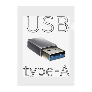 USB type-A Clear File Folder