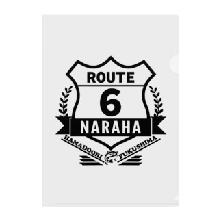 ROUTE6 楢葉ver. -鮭- Clear File Folder