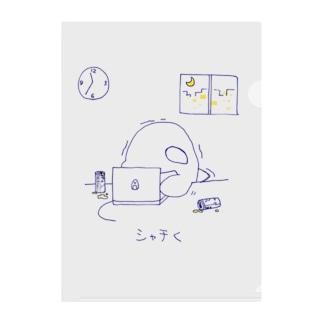 シャチく Clear File Folder