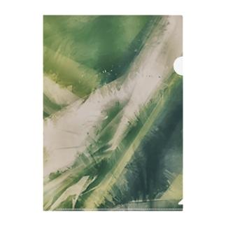 Green sky Clear File Folder