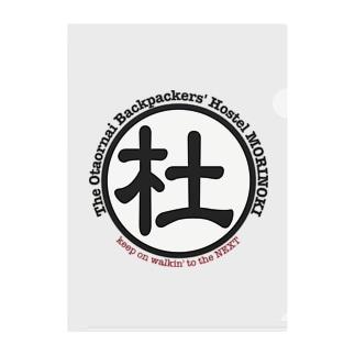 morinoki 「杜○」 Clear File Folder