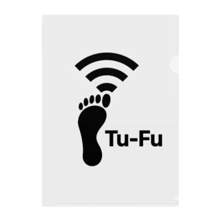 Tu-Fu(痛風)受信中 Clear File Folder
